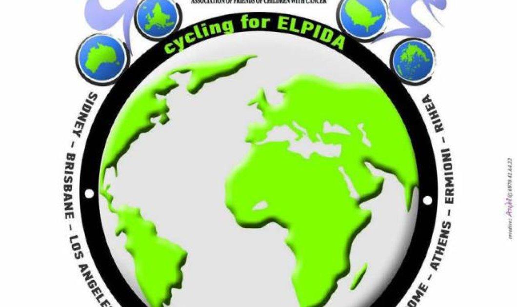 Ένας Ελληνο-Αυστραλός ποδηλάτης κάνει τον γύρο του κόσμου και μαζεύει χρήματα για την ''ΕΛΠΙΔΑ''  - Κυρίως Φωτογραφία - Gallery - Video