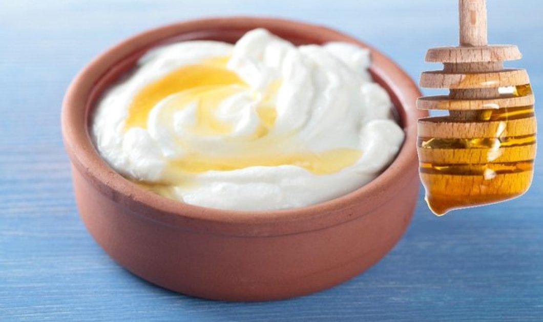 Αυτές είναι οι 4 συνταγές ομορφιάς για λαμπερή επιδερμίδα που μπορείτε να φτιάξετε με υλικά από την...κουζίνα σας! - Κυρίως Φωτογραφία - Gallery - Video