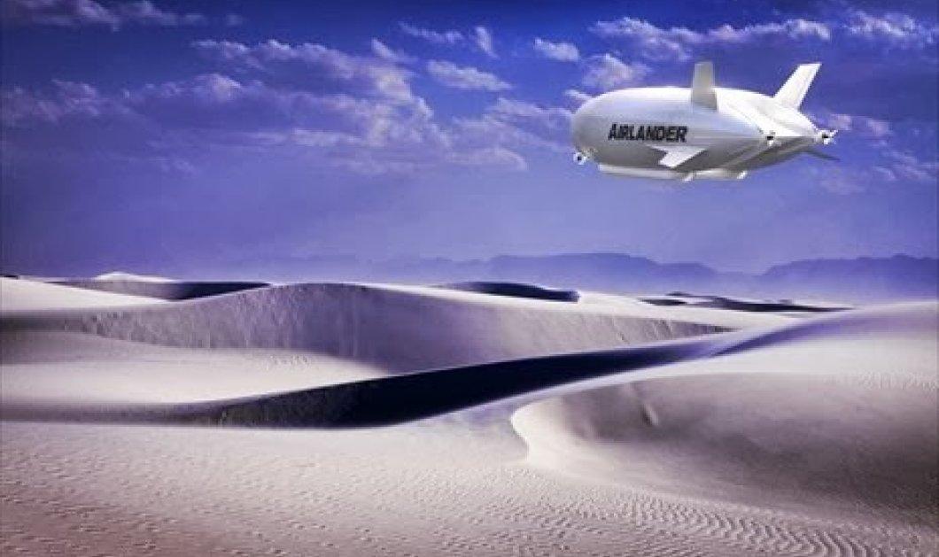 Airlander: Αυτό είναι το μεγαλύτερο αερόπλοιο στον κόσμο μήκους 92 μέτρων - θα μπορεί να παραμένει στον αέρα για τρεις εβδομάδες για σκοπούς αποστολών ανθρωπιστικής βοήθειας! (φωτό) - Κυρίως Φωτογραφία - Gallery - Video