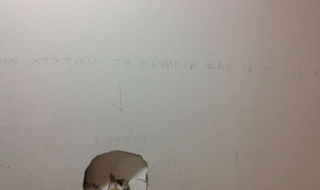 Υπάρχει εφορία με χιούμορ, ε, λίγο black! Δείτε και γελάστε τι έγραψαν σε έναν τοίχο μιας εφορίας στην Αττική κάποιοι φορολογούμενοι με χιούμορ! - Κυρίως Φωτογραφία - Gallery - Video