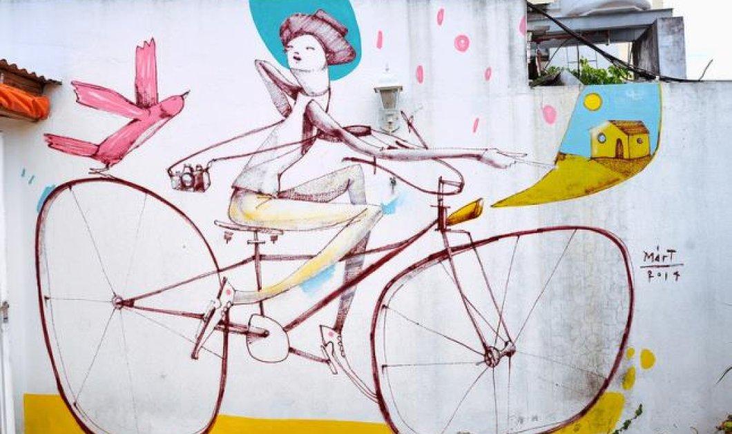 Καταπληκτικές εικόνες street art: Ο καλλιτέχνης Mart δημιουργεί πολύχρωμες και εντυπωσιακές τοιχογραφίες ζωγραφίζοντας ποδήλατα (φωτό) - Κυρίως Φωτογραφία - Gallery - Video