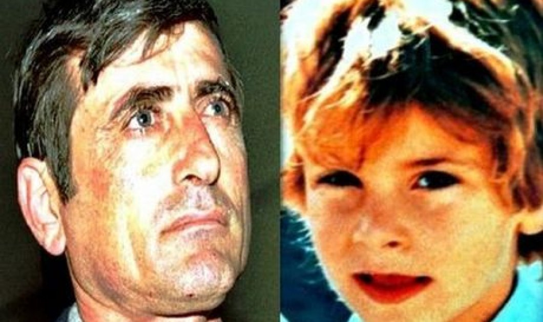 Story: Η ιστορία του βιαστή και παιδοκτόνου Μανώλη Δουρή που συγκλόνισε την Ελλάδα στις αρχές της δεκαετίας του 1990 - Αυτοκτόνησε, αφού κακοποιήθηκε επανειλημμένως στη φυλακή! (φωτό) - Κυρίως Φωτογραφία - Gallery - Video