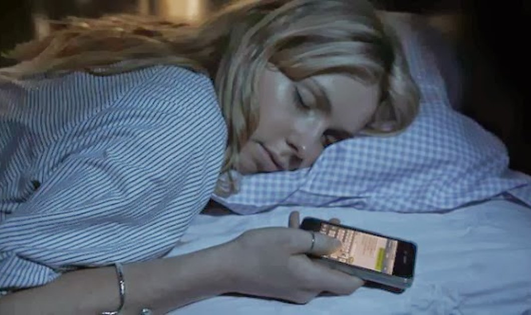 Αν έχετε το κινητό σας στο κρεβάτι ή δίπλα σας όταν κοιμάστε, κινδυνεύετε! Διαβάστε από τι...! - Κυρίως Φωτογραφία - Gallery - Video