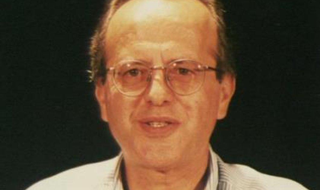 Πέθανε ο δημοσιογράφος Μιχάλης Γαργαλάκος, στέλεχος του ΠΑΣΟΚ και του ραδιοφώνου του Πειραιά επί 25 χρόνια - Κυρίως Φωτογραφία - Gallery - Video
