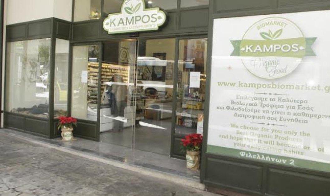 Αποκλειστικό: Το πιο μοντέρνο & υγιεινό βιολογικό παντοπωλείο της Ελλάδας λέγεται KAMPOS - Τι μας λέει ο δημιουργός του! - Κυρίως Φωτογραφία - Gallery - Video