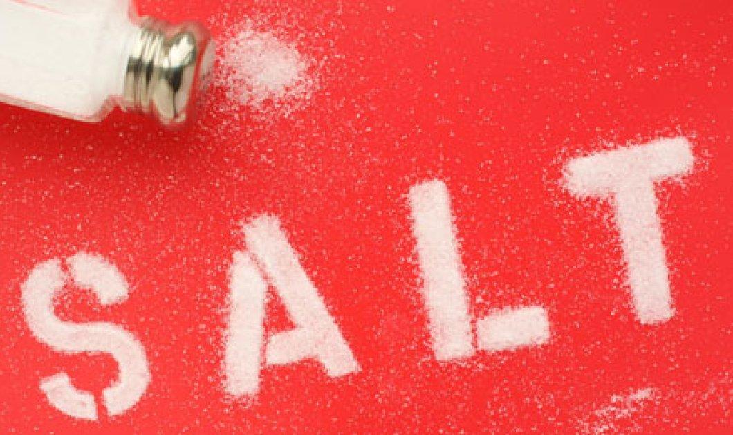 Οι ''χιλιοιδυό'' τρόποι για να χρησιμοποιήσουμε το αλάτι εκτός της... νοστιμιάς του - Κυρίως Φωτογραφία - Gallery - Video