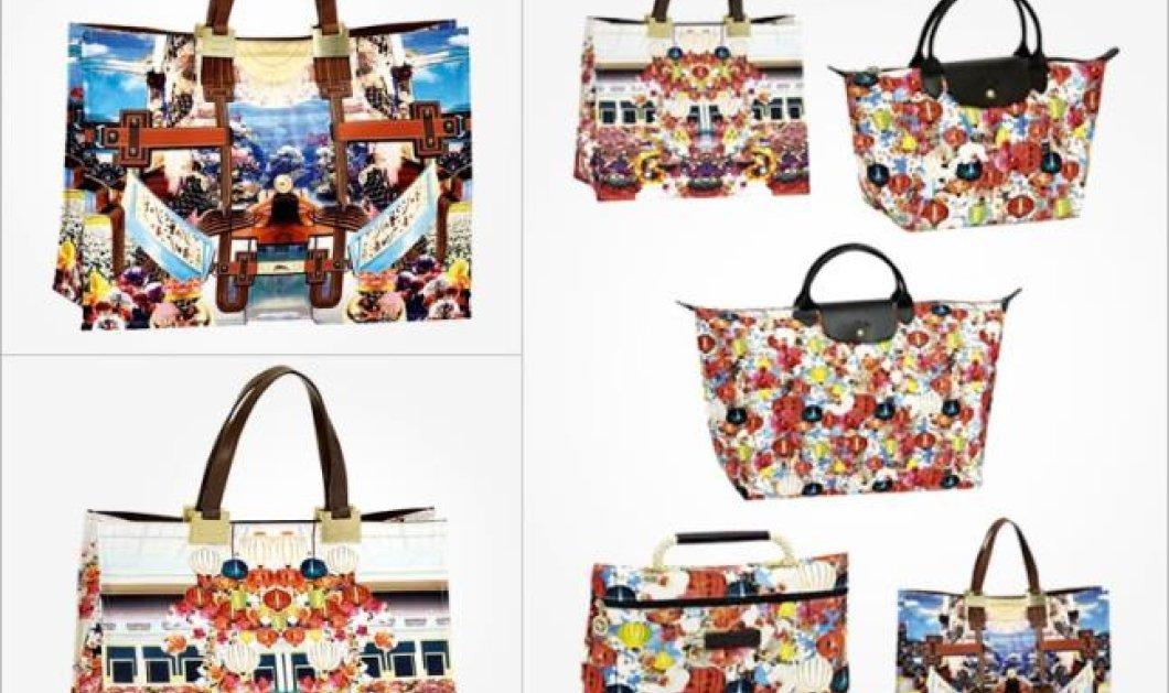 Δείτε πως μεταμόρφωσε η ταλαντούχα Μary Katrantzou την θρυλική τσάντα της Longchamp ! Γιορτάζει με έκρηξη χρωμάτων τα 20 χρόνια της η πιο ευπώλητη τσάντα ! (φωτό) - Κυρίως Φωτογραφία - Gallery - Video