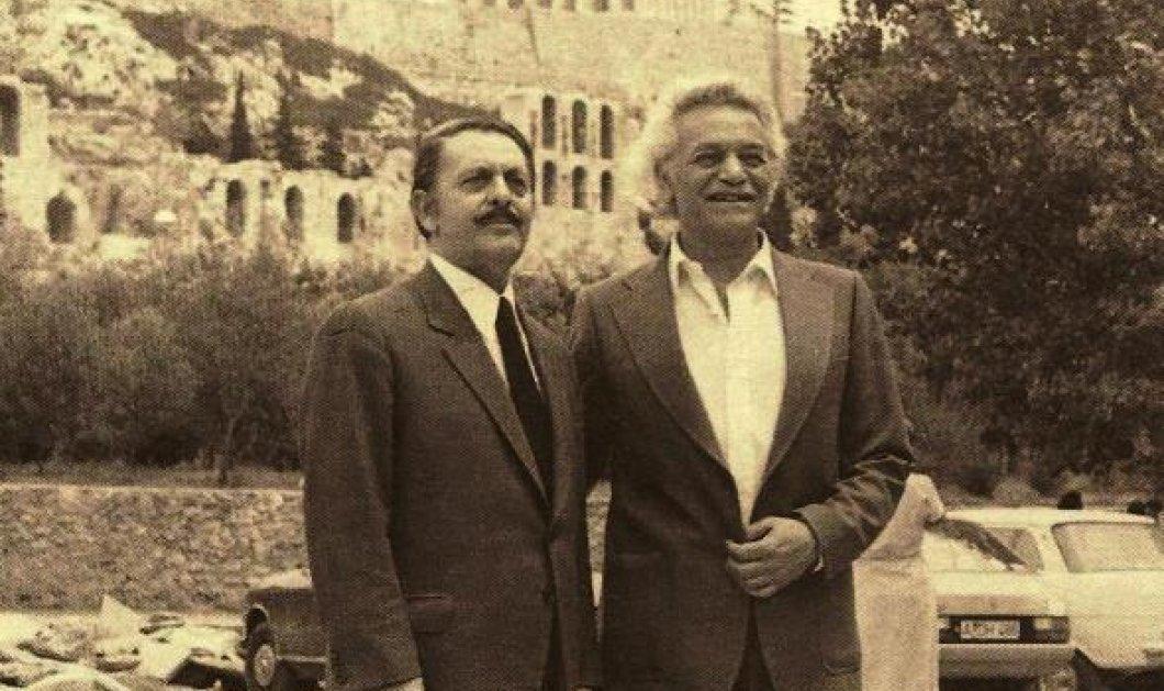 30 Μαΐου του 1941 ο Μανώλης Γλέζος και ο Λάκης Σάντας ταπείνωσαν τους Ναζί - Mια μοναδική εκπομπή του αλησμόνητου Φρέντυ Γερμανού - Κυρίως Φωτογραφία - Gallery - Video