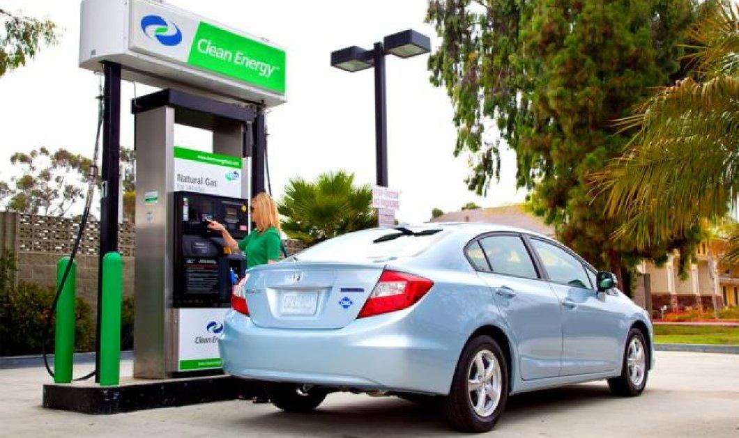 Αυτά είναι τα υπέρ και τα κατά της χρήσης φυσικού αερίου στα ΙΧ αυτοκίνητα - Κυρίως Φωτογραφία - Gallery - Video