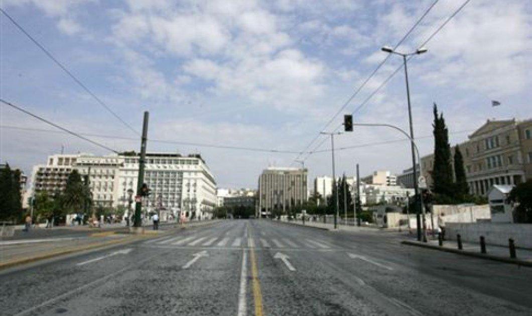 ΤΩΡΑ: Ποιοι δρόμοι είναι κλειστοί λόγω του συλλαλητηρίου ΓΣΕΕ-ΑΔΕΔΥ - Κυρίως Φωτογραφία - Gallery - Video