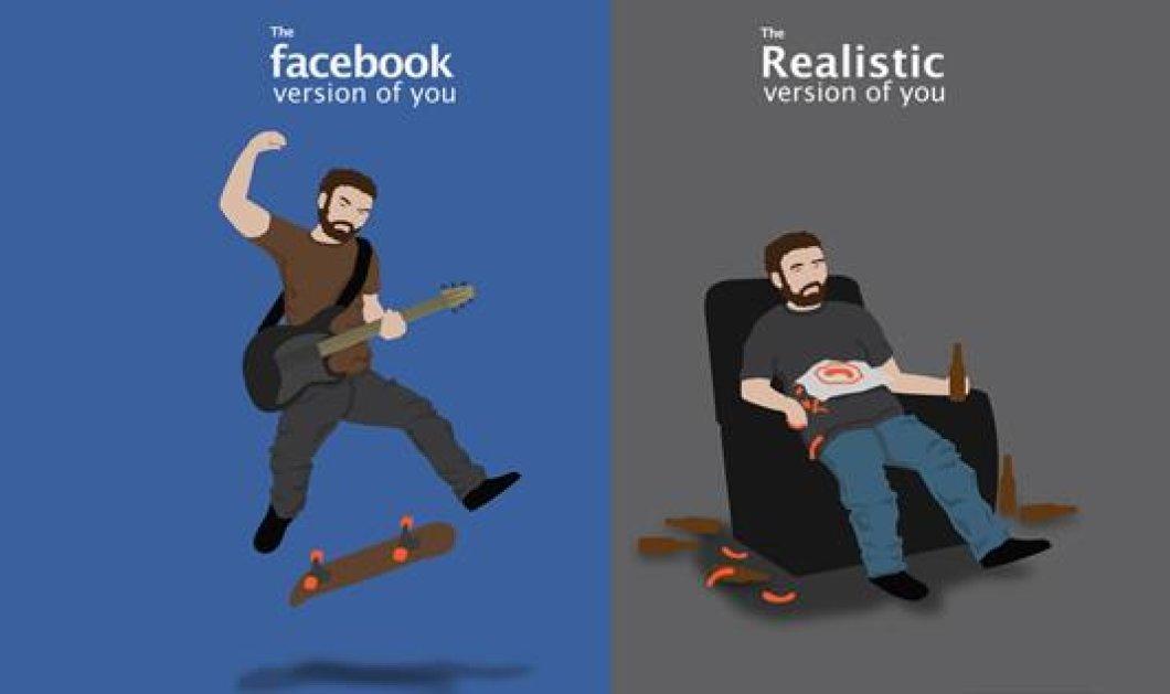 Μην συγχέετε το Facebook και την πραγματική ζωή - Δείτε το βίντεο που θα σας κάνει να διαγράψετε το προφίλ σας στο δημοφιλές «φατσοβιβλίο»! - Κυρίως Φωτογραφία - Gallery - Video