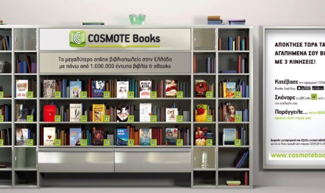 Με 1.000.000 βιβλία, η πρώτη εικονική βιβλιοθήκη στο κέντρο της Αθήνας είναι έτοιμη και καλοκαιρινή ! Το Cosmotebooks.gr το μεγαλύτερο online βιβλιοπωλείο ξεκίνησε !  - Κυρίως Φωτογραφία - Gallery - Video