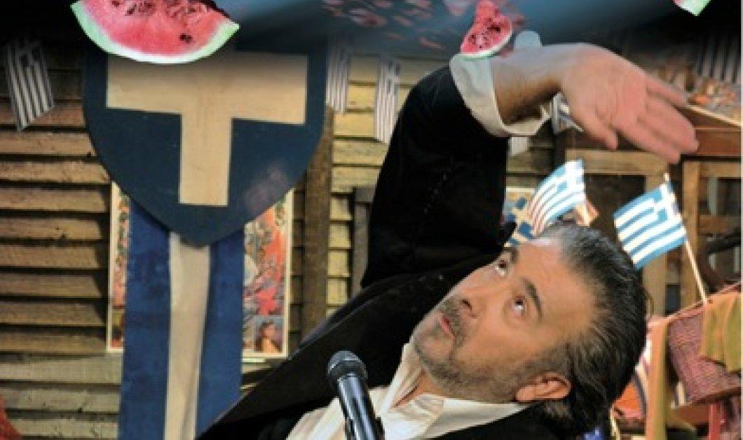 ''Αλ-Τσαντίρι Μπουκ'' απο τον Λάκη Λαζόπουλο σε λίγες μέρες. Επίκαιρο και προεκλογικό! - Κυρίως Φωτογραφία - Gallery - Video