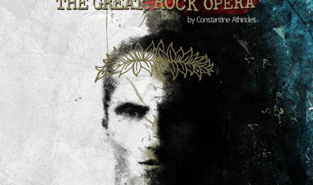 «Alexander the Great»: Μια ροκ όπερα από το ΚΘΒΕ-Κλείστε τώρα ηλεκτρονικά τα εισιτήρια σας  - Κυρίως Φωτογραφία - Gallery - Video