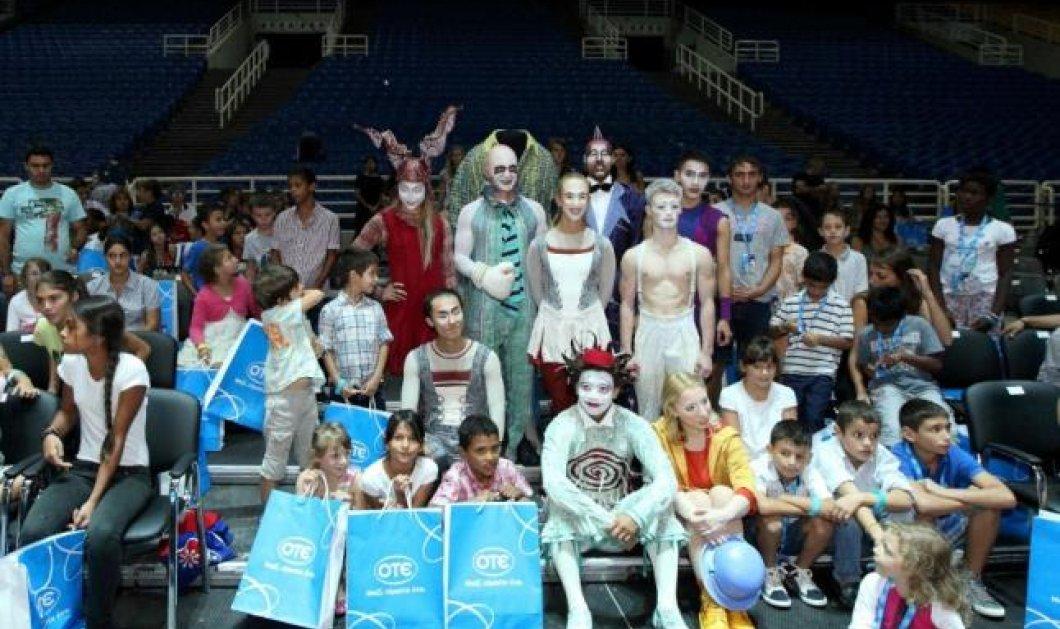 """Περισσότερα από 500 παιδιά από ΜΚΟ στη νέα παράσταση Quidam του """"Cirque du Soleil"""", με μεγάλο χορηγό τον ΟΤΕ  - Κυρίως Φωτογραφία - Gallery - Video"""