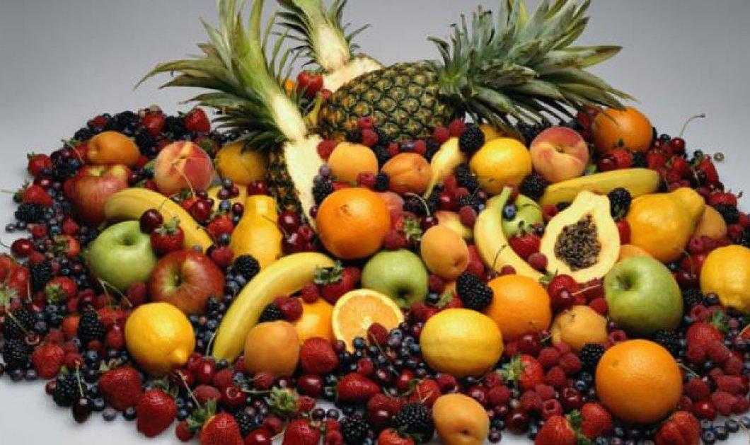 Τρώτε περισσότερα φρούτα κάθε μέρα για να νιώθετε καλά ψυχολογικά-Τι έδειξε νέα έρευνα  - Κυρίως Φωτογραφία - Gallery - Video