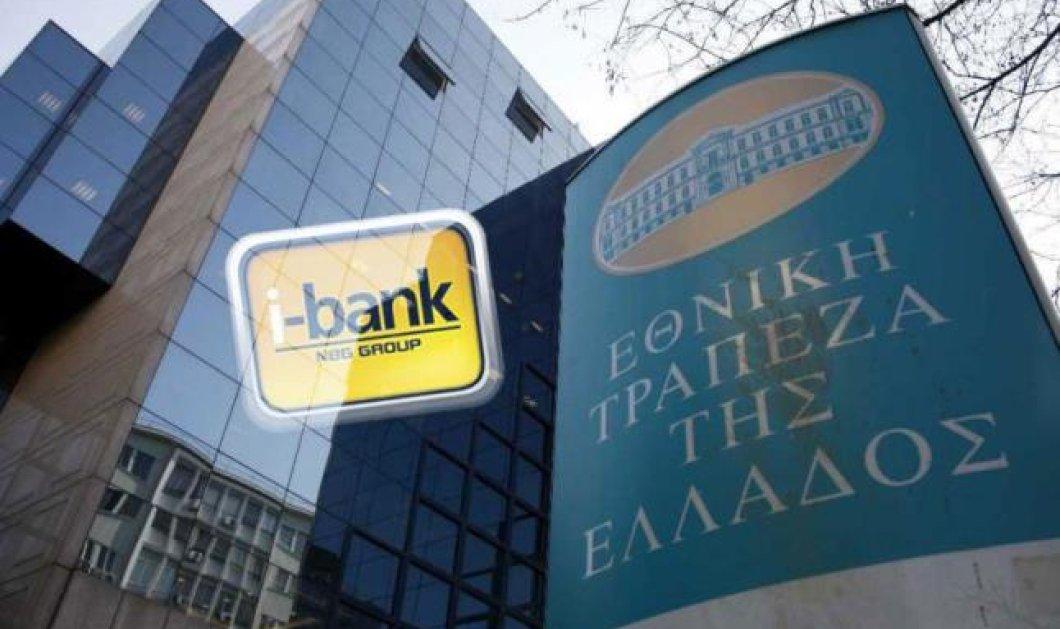 49,000 ευρώ μοιράστηκαν οι 10 νικητές του διαγωνισμού ''i-bank Καινοτομία & Τεχνολογία''!! - Κυρίως Φωτογραφία - Gallery - Video