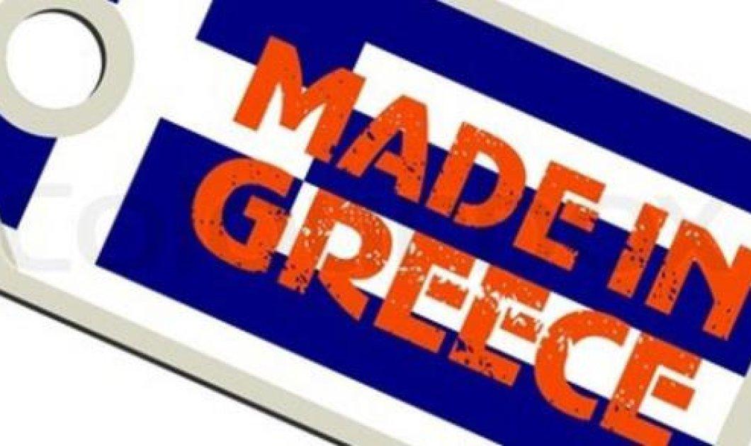 Made in Greece: Σπάνια προϊόντα απ'ολες τις γωνιές της Ελλάδας! - Κυρίως Φωτογραφία - Gallery - Video