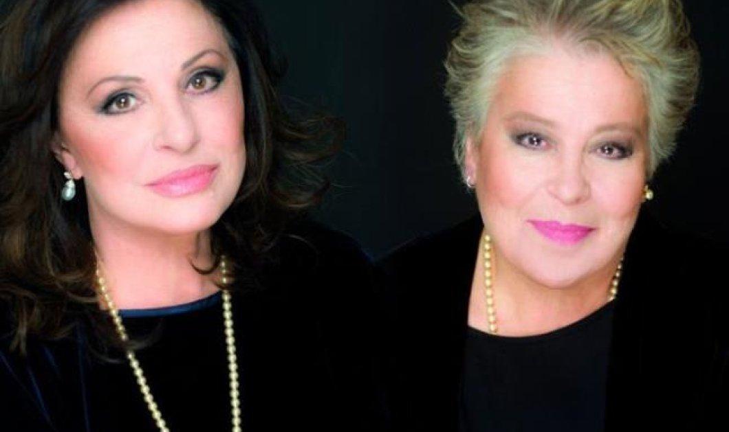 Η Χάρις Αλεξίου και η Δήμητρα Γαλάνη στο Παλλάς για 15 παραστάσεις από 13 Ιανουαρίου 2012  - Κυρίως Φωτογραφία - Gallery - Video
