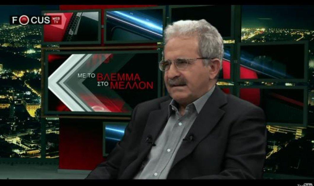 Προτιμά το ταπεινό ΠΑΣΟΚ ο Μίμης Ανδρουλάκης - Όλη η συνέντευξη στο Focus WebTV - Κυρίως Φωτογραφία - Gallery - Video