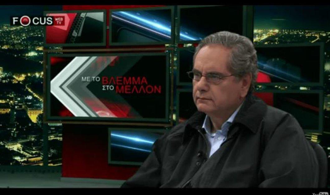 Όλα όσα μου είπε ο Ανδρέας Ανδριανόπουλος υπέρ (?) του ΣΥΡΙΖΑ, κατά (?) της ΝΔ στην οποία θα επέστρεφε με αρχηγό έναν νεαρό - Κυρίως Φωτογραφία - Gallery - Video