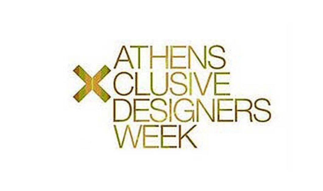 Διεθνής εβδομάδα Μόδας στην Αθήνα τον Οκτώβριο!! - Κυρίως Φωτογραφία - Gallery - Video