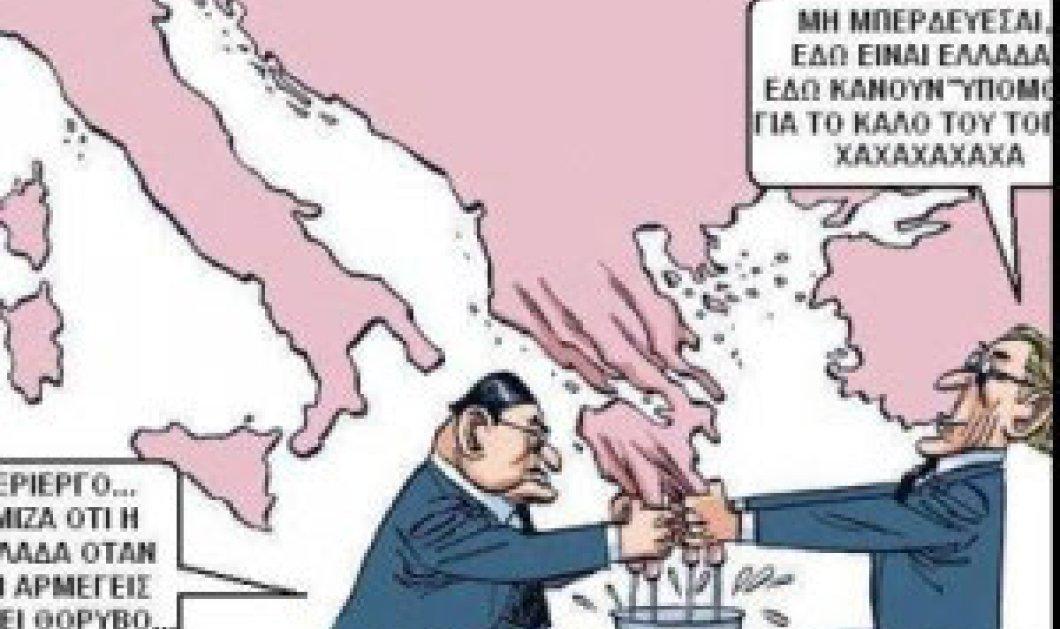 ''Η Ελλάδα δεν είναι αγελάδα''!! Η εικόνα που έχει κάνει τον γύρο του διαδικτύου... - Κυρίως Φωτογραφία - Gallery - Video
