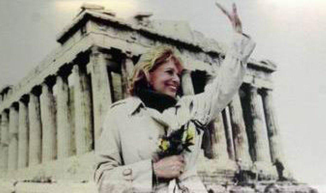 Μελίνα Μερκούρη αφιέρωμα στον πολυχώρο Αθηναϊς - Κυρίως Φωτογραφία - Gallery - Video