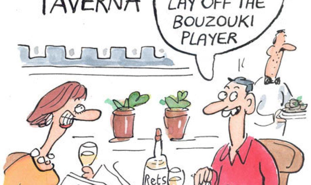 55 γελοιογραφίες για την κρίση της Ελλάδας από την Guardian!!! - Κυρίως Φωτογραφία - Gallery - Video