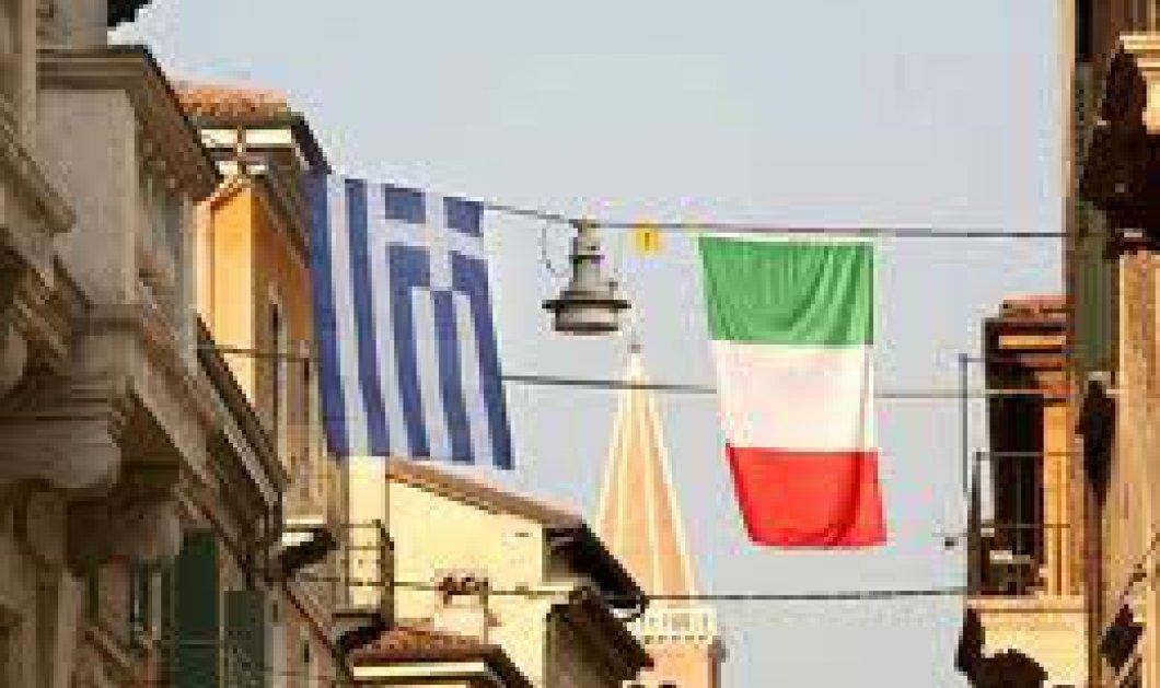Έκκληση Ιταλών διανοούμενων και πολιτικών υπέρ της Ελλάδας!! - Κυρίως Φωτογραφία - Gallery - Video