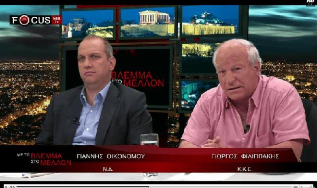 Γ.Οικονόμου-ΝΔ: ''Ο ΣΥΡΙΖΑ είναι μια επιλογή μπλόφας και τζόγου'' - Κυρίως Φωτογραφία - Gallery - Video
