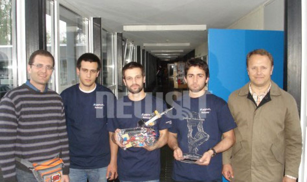 Πρώτοι Έλληνες φοιτητές σε διαγωνισμό ρομποτικής στη Γερμανία!! - Κυρίως Φωτογραφία - Gallery - Video