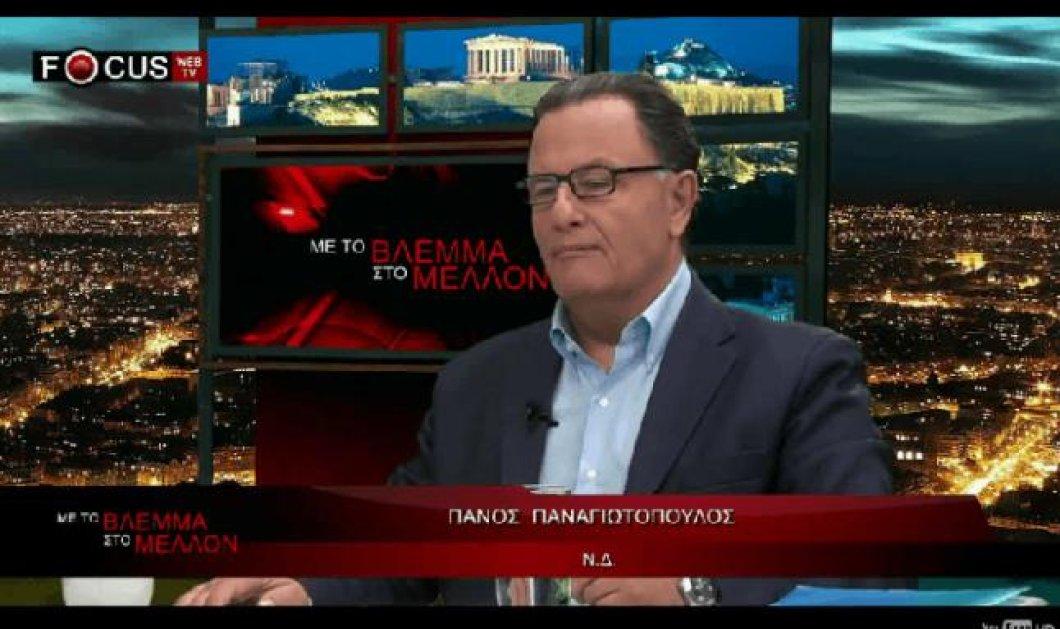 Π. Παναγιωτόπουλος-ΝΔ: ''Πολιτική Βαβυλωνία ο ΣΥ.ΡΙΖ.Α ή πρόταση εξουσίας'' - Κυρίως Φωτογραφία - Gallery - Video