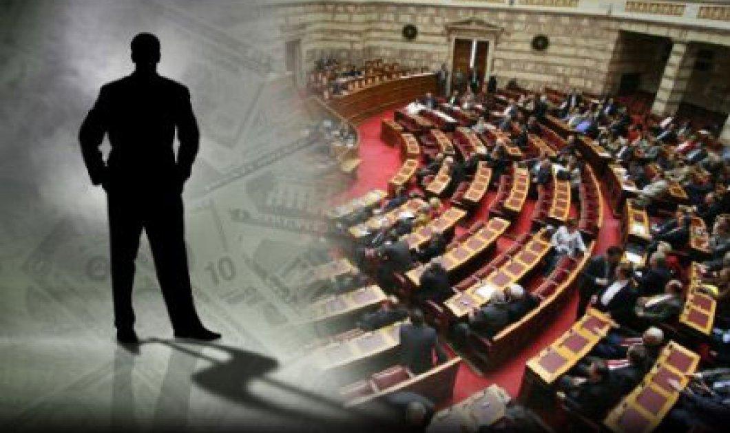 Άνεργοι βουλευτές βγαίνουν στο μεροκάματο!! - Κυρίως Φωτογραφία - Gallery - Video