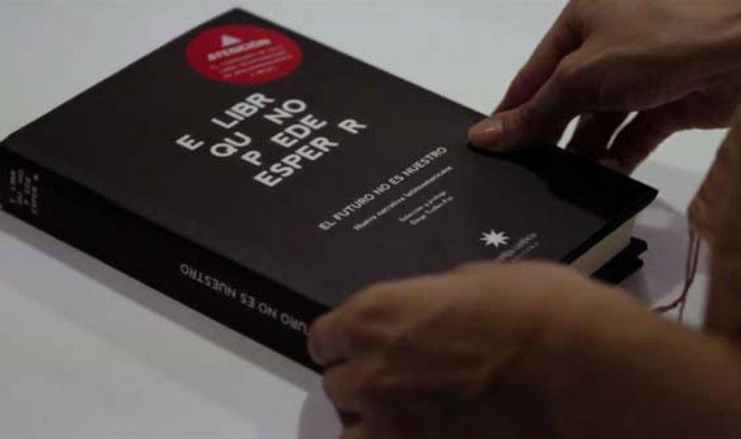 Το βιβλίο που δεν μπορεί να περιμένει!! - Κυρίως Φωτογραφία - Gallery - Video