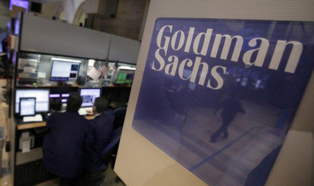 H Goldman Sachs απροσδόκητα θετική για Ελλάδα - Κυρίως Φωτογραφία - Gallery - Video