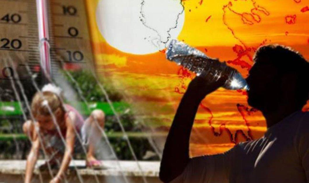Καύσωνας και δελτίο έκτακτων καιρικών φαινομένων - Κυρίως Φωτογραφία - Gallery - Video