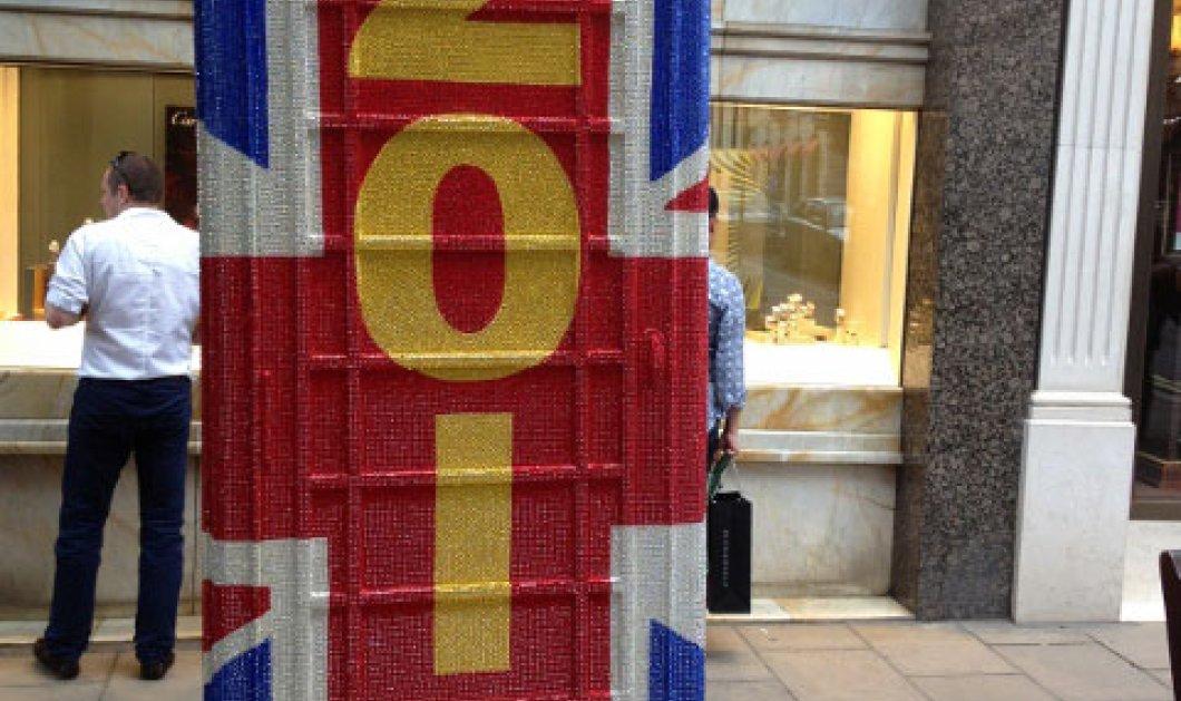 Δικές μου φωτό από το Λονδίνο που ετοιμάζεται για τους Ολυμπιακούς - Κυρίως Φωτογραφία - Gallery - Video