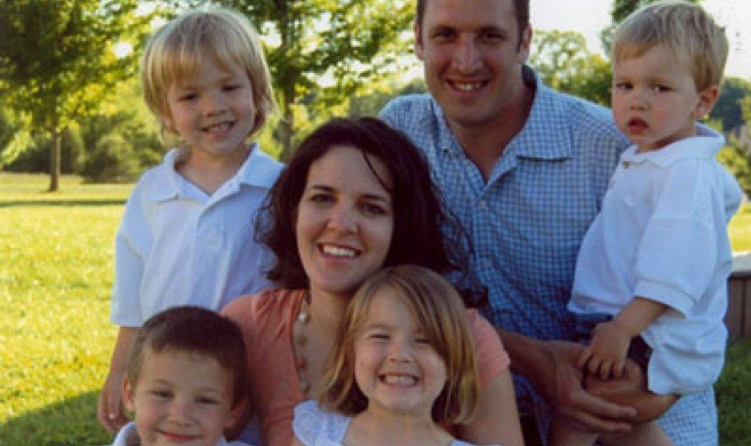 Επίδομα τρίτεκνου γονέα και ας προέρχονται τα παιδιά απο διαφορετικούς γάμους ! - Κυρίως Φωτογραφία - Gallery - Video