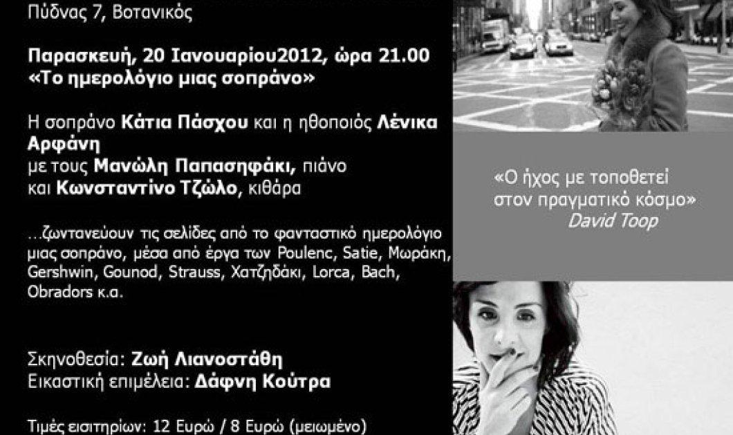 Κάτια Πάσχου: η 30άρα ελληνίδα σοπράνο που επιμένει Ελληνικά κ παραμένει στην Ελλάδα για να μας χαρίζει μοναδικές στιγμές. - Κυρίως Φωτογραφία - Gallery - Video