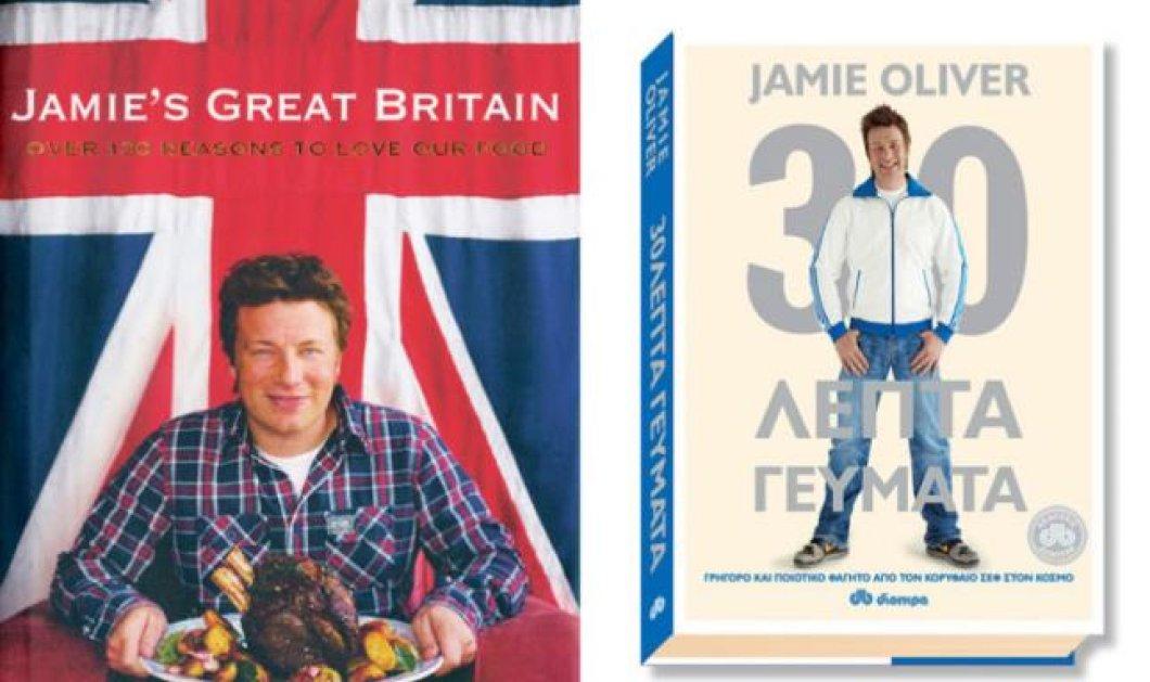 Jamie Oliver: Ο εθνικός σεφ της Αγγλίας μάς κάνει το τραπέζι - Κυρίως Φωτογραφία - Gallery - Video