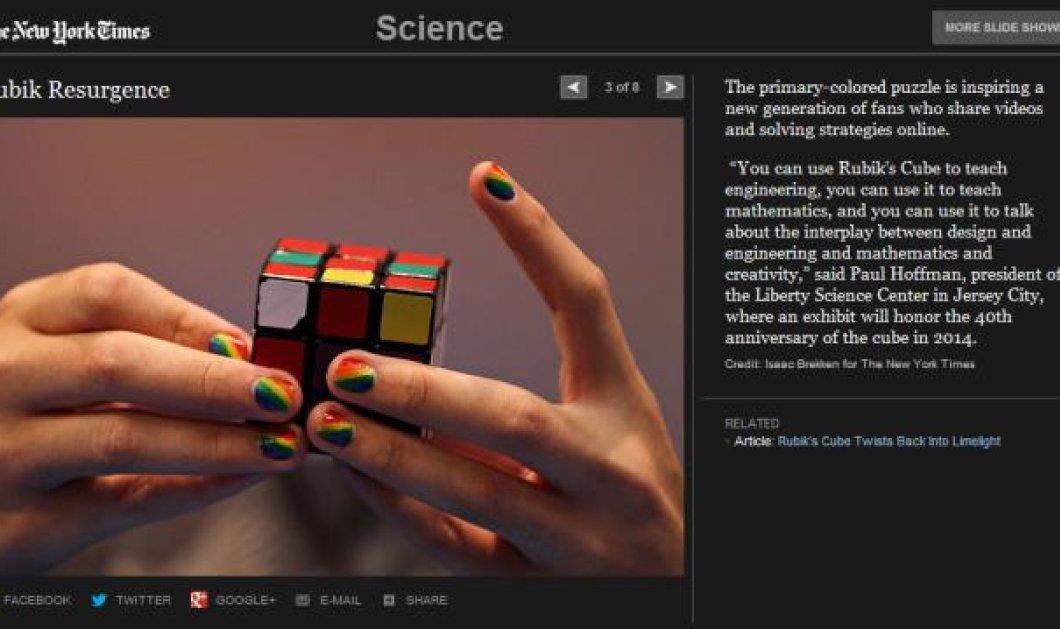Ο κύβος του Ρούμπικ ξανά της μόδας - Βοηθάει τους μαθηματικούς, τους μηχανολόγους - Ένα slideshow με πολλές εφαρμογές - Κυρίως Φωτογραφία - Gallery - Video