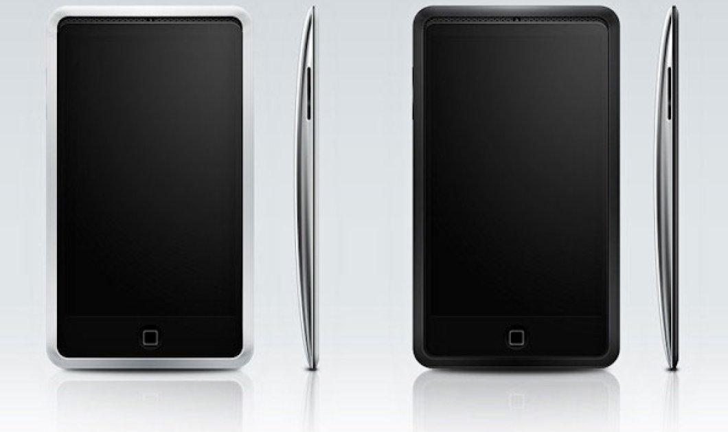 Πώς θα είναι το iPhone 5, που βγαίνει το Σεπτέμβριο; - Κυρίως Φωτογραφία - Gallery - Video