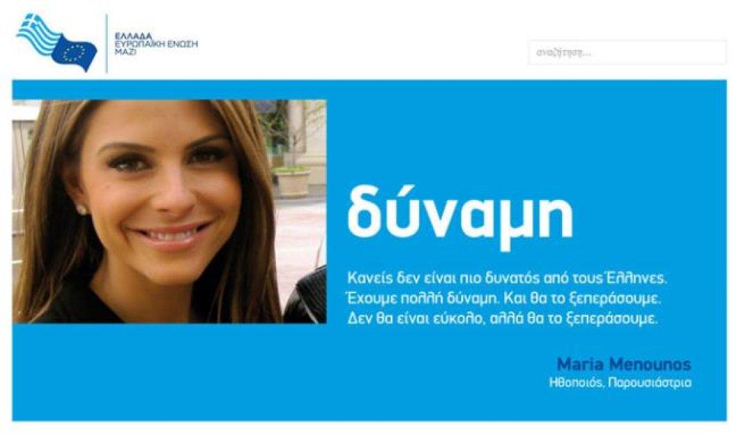 H καρδιά της Ευρώπης χτυπά ελληνικά, λένε διεθνείς προσωπικότητες - Κυρίως Φωτογραφία - Gallery - Video