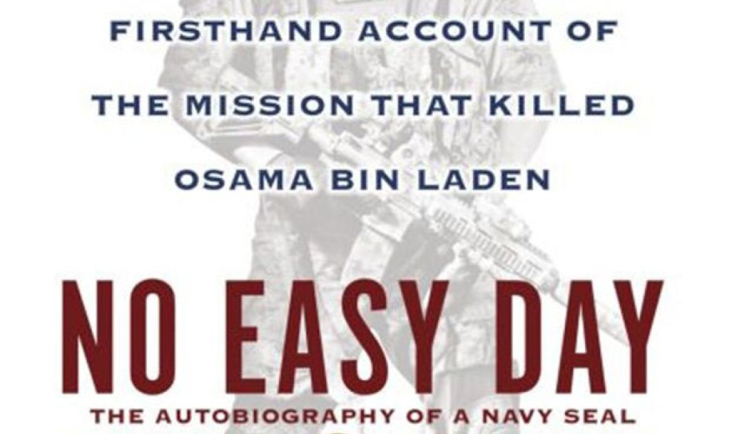 «Έτσι σκοτώσαμε τον Οσάμα Μπιν Λάντεν» - Το βιβλίο που προκαλεί - Κυρίως Φωτογραφία - Gallery - Video