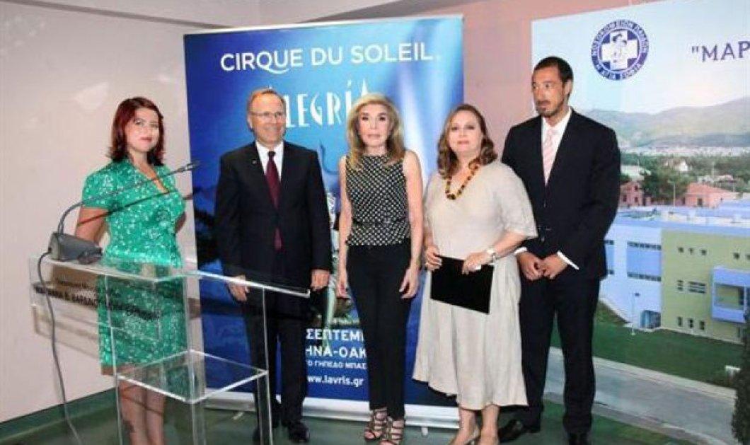 To Cirque du Soleil στηρίζει τους δότες μυελού των οστών - Κυρίως Φωτογραφία - Gallery - Video