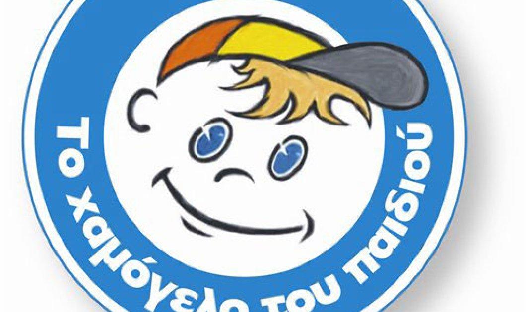 Tο Χαμόγελο του Παιδιού συγκεντρώνει σχολικά είδη για τα παιδιά που έχουν ανάγκη - Κυρίως Φωτογραφία - Gallery - Video