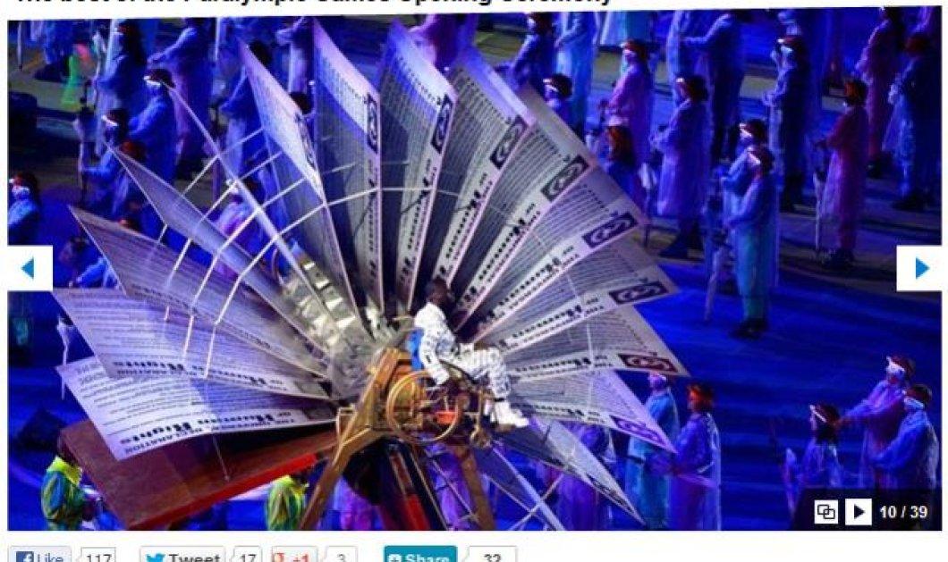 Οι καλύτερες στιγμές της τελετής έναρξης των Παραολυμπιακών! Υπέροχο slideshow! - Κυρίως Φωτογραφία - Gallery - Video