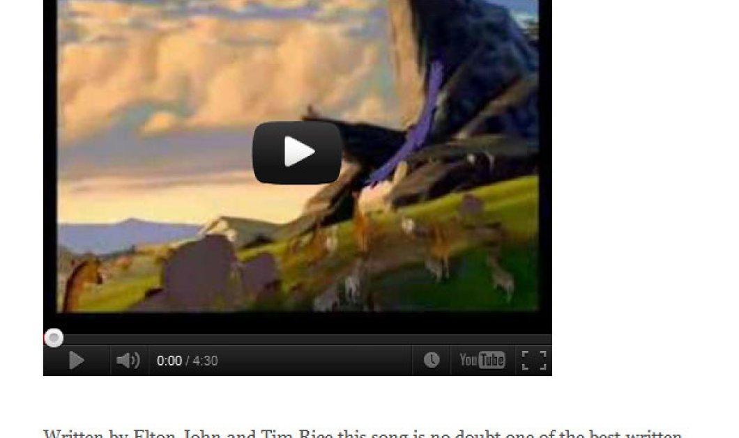 Lion King, Ποκαχόντας, Μαίρη Πόππινς - Ακούστε τα 10 δημοφιλέστερα τραγούδια στην ιστορία του Ντίσνεϋ!  - Κυρίως Φωτογραφία - Gallery - Video