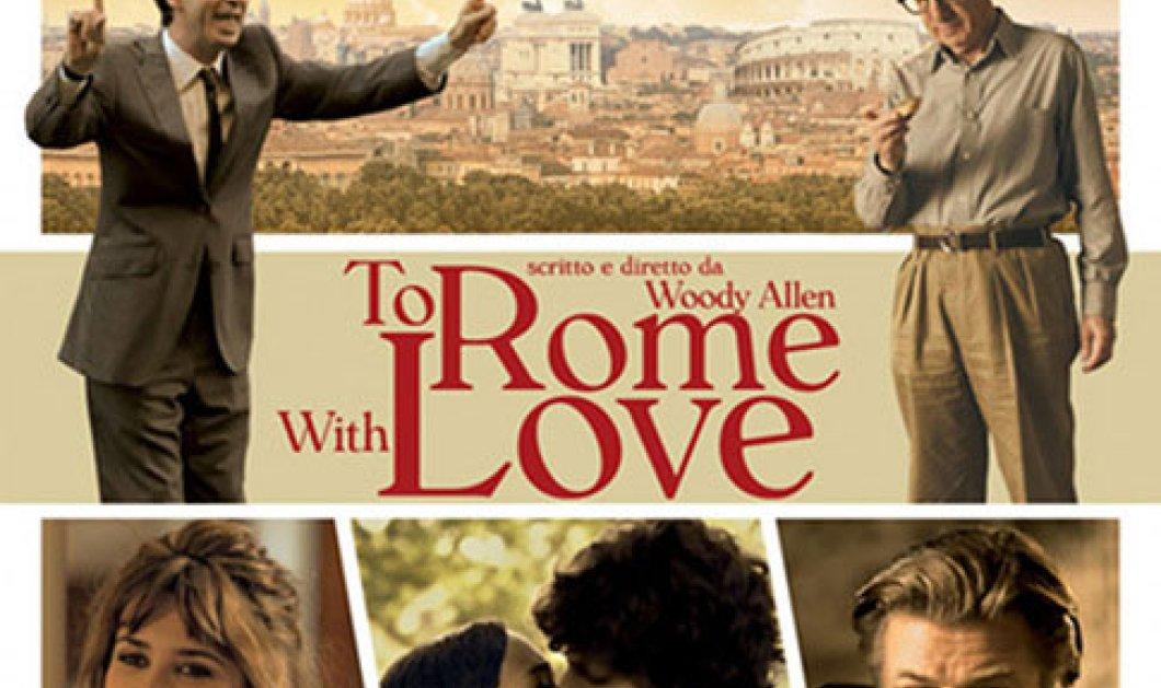 Πρεμιέρα της νέας ρομαντικής κομεντί του Γούντι Άλεν ''To Rome With Love'' στις 6 Σεπτεμβρίου - Κυρίως Φωτογραφία - Gallery - Video
